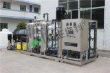Prezzi di Chunke delle macchine di purificazione dell'acqua potabile