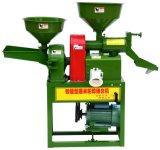 農場の工場価格の使用によって結合される米の製粉機機械