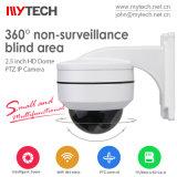 Heet verkoop MiniIP WiFi van de Koepel van het Huis van de Veiligheid Videocamera