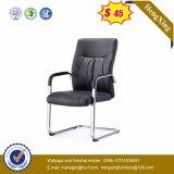 熱い販売の現代ブラウンPUの革会合の椅子(NS-953C)