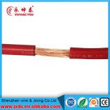 Провод PVC электрического провода 7core медный