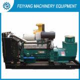 générateur marin Td226b-4c1 de 70kw/95HP Deutz