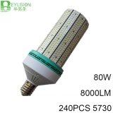 80W 알루미늄 LED 옥수수 램프 점화 빛