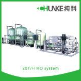 Fornitori industriali dei sistemi di purificazione di acqua di Ck-RO-20t