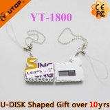 회사 선물 (YT-1802)를 위한 Customerized 디자인 금속 USB 섬광 드라이브