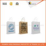 Bolsa de papel caliente estándar de Kraft de las bolsas de papel de Brown de la exportación de Australia