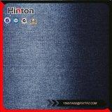 79%Cotton17%Polyester4%Spandex高い伸張の編むデニムファブリック
