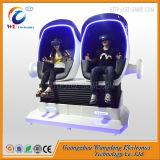 Wangdong 3 Dofの電気プラットホームのバーチャルリアリティ9d Vrのシミュレーター
