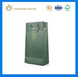 Bolsa de compras de papel laminado laminado liso de baixo preço (com logotipo carimbado a quente)