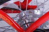 خلفيّ صرة [موتور سبورت] فولاذ هجين [إ-سكل] ([يس-ك1120])