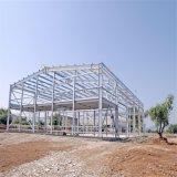 Сертификация CE Сборные стальные конструкции здания для продажи