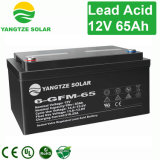 Telecom/UPS/Solarシステムのための再充電可能な密封された65ah 12Vの鉛酸蓄電池