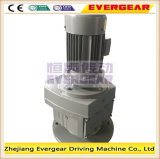 Hig Precison y motor con engranajes helicoidal alto de la eficacia R Seires