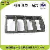 Muffa di plastica dell'iniezione/ricambi auto di modellatura dell'iniezione di plastica di /Nylon creatore della muffa