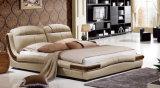 새로운 우아한 디자인 침실을%s 현대 진짜 가죽 침대 (HC901)