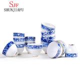 独創性の青および白い磁器 Kung Fuのティーカップの陶磁器の小さい