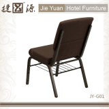 Boookラック(JY-G01)が付いているブラウンファブリック家具製造販売業教会Chari