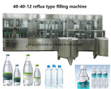 Полная бутылка автомобиля 6000bph выпивая чисто машину завалки воды с ценой Competitve