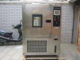 Tipo de escritorio de la máquina de prueba de temperatura y humedad