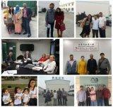 De PromotieNotitieboekjes 2017 van de Blocnotes van de Douane van het Bureau van de kantoorbehoeften