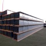 建築構造のための建築材料鋼鉄Hのビーム