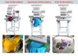 [هوليوما] تصميم جديدة وجيّدة يبيع حوسب تطريز آلة سعر في هند
