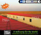 Wellcamp Factory Supply Steel Structure Warehouse