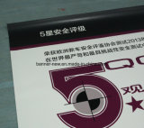 Bandera lateral doble al aire libre de alta resolución del vinilo de la impresión que hace publicidad (SS-VB111)