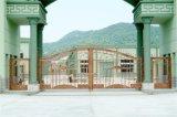 Haohanの良質の外部の機密保護の装飾的な錬鉄の塀のゲート15