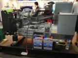 300kw/375kVA 침묵하는 전기 발전기! Kanpor Dalian Deutz Genset