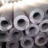 De eerste Pijp van het Roestvrij staal van de Kwaliteit Naadloze