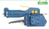 機械(Z323)を紐で縛る電池式の携帯用マニュアルPP/Pet