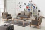 1.2mm en aluminium Bois-Regardent le bâti et le sofa extérieur de tissu de 2*2 Textilene (TG-6104)