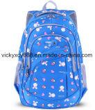 As crianças escolares Ombro Aluno Mochila Saco Pack mochila (CY5831)