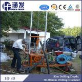 Mini plate-forme de forage de puits d'eau Hf80