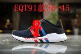 Люди количества Eqt идущей поддержки 91 совместные лимитированные и ботинки женщин