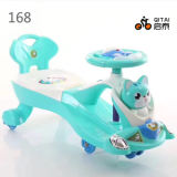 New Design Baby Swing Car Ride on Twist Car