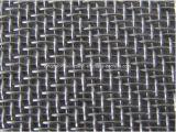 ячеистая сеть Weave 5-Heddle