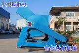 Thrasher fibra de fibra de trituradora Trituradora de Plam