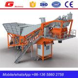 35m3販売(YHZS35)の移動式具体的な組合せのプラント