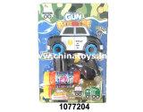 Venta caliente pistola de burbujas al aire libre de Verano de la fabricación de juguetes (1077204)