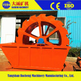PS4000 바퀴 물통 돌 모래 세탁기