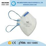 Класс FFP2 Дышащий респиратор для защиты Качающийся нижний пылезащитную маску