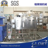 A linha de produção de água mineral