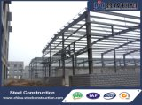 Prefabricated 가벼운 산업 강철 공장 건축