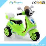 カスタム安い子供のオートバイの小型電池式の子供の乗車