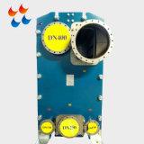 El evaporador y condensador de sistema de aguas residuales, industriales de agua de mar Concenstrator