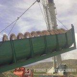 Yuhong gran capacidad de rendimiento/Lavadora de arena en espiral