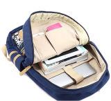 책가방이 여가 폴리에스테 책가방에 의하여, 옥외 책가방,