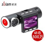 HD Car DVR (SL-D800H)